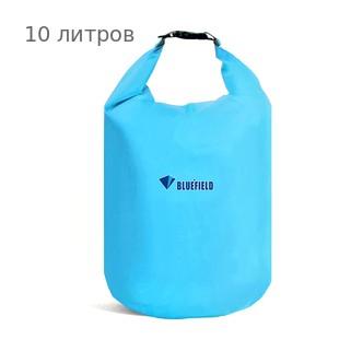 Герметичная сумка-мешок Bluefield водонепроницаемая, объём - 10 литров, цвет - голубой (лазурный)