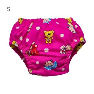 Многоразовые трусики-подгузники ЧудоТрусики СКАЗОЧНАЯ ИСТОРИЯ, размер - S, возраст - с рождения до 4 месяцев, хлопок 100%, цвет - розовый