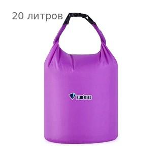 Герметичная сумка-мешок Bluefield водонепроницаемая, объём - 20 литров, цвет - фиолетовый