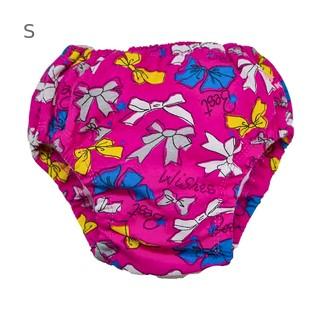 Многоразовые трусики-подгузники ЧудоТрусики РОЗОВЫЙ БАНТ, размер - S, возраст - с рождения до 4 месяцев, хлопок 100%, цвет - розовый