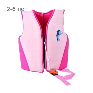 Детский жилет спасательный Manner для плавания от 2 лет, 2-6 лет, цвет - розовый, неопрен