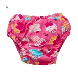 Многоразовые трусики-подгузники ЧудоТрусики КЕКС В РОЗОВОМ, размер - S, возраст - с рождения до 4 месяцев, хлопок 100%, цвет - розовый
