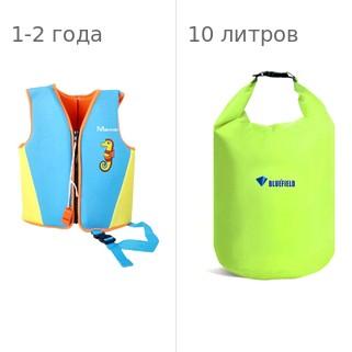 Детский жилет спасательный Manner для плавания, 1-2 года, цвет - голубой (небесный), неопрен + Герметичная сумка-мешок Bluefield