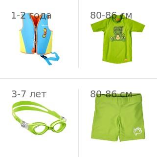 Купить комплект Детский жилет спасательный Manner для плавания, 1-2 года, цвет - голубой (небесный), неопрен + УФ-защитная детская футболка IQ-UV + Детские очки для плавания Cressi + Шорты плавательные детские IQ-UV