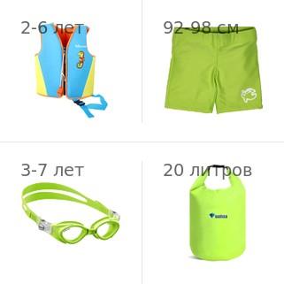 Детский жилет спасательный Manner для плавания от 2 лет, 2-6 лет, цвет - голубой (небесный), неопрен + Шорты плавательные детские IQ-UV + Детские очки для плавания Cressi + Герметичная сумка-мешок Bluefield