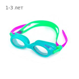Плавательные очки для малыша Propercarry PREPPY, возраст - 1-3 лет, цвет - голубой (лазурный), цвет стёкол - прозрачный
