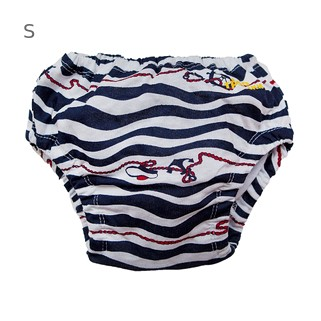 Многоразовые трусики-подгузники ЧудоТрусики ЯКОРЯ, размер - S, возраст - с рождения до 4 месяцев, хлопок 100%, цвет - синий