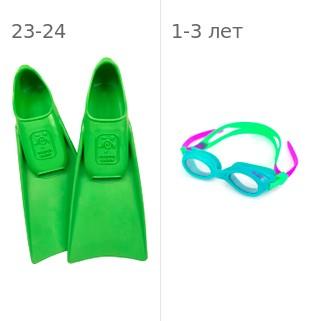Ласты детские грудничковые Propercarry Super Elastic, размер - 23-24, цвет - зелёный, 100% натуральный каучук + Плавательные очки для малыша Propercarry