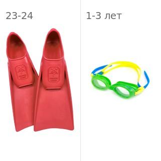Ласты детские грудничковые Propercarry Super Elastic, размер - 23-24, цвет - красный, 100% натуральный каучук + Плавательные очки для малыша Propercarry