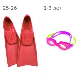 Ласты детские для бассейна Propercarry Super Elastic, размер - 25-26, цвет - красный, 100% натуральный каучук + Плавательные очки для малыша Propercarry