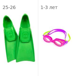 Ласты детские для бассейна Propercarry Super Elastic, размер - 25-26, цвет - зелёный, 100% натуральный каучук + Плавательные очки для малыша Propercarry