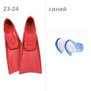 Ласты детские грудничковые Propercarry Super Elastic, размер - 23-24, цвет - красный, 100% натуральный каучук + Клписа зажим для носа