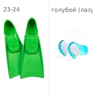 Ласты детские грудничковые Propercarry Super Elastic, размер - 23-24, цвет - зелёный, 100% натуральный каучук + Клписа зажим для носа